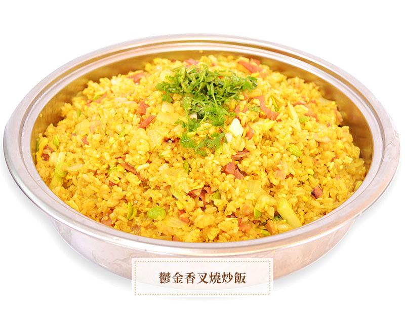 鬱金香叉燒炒飯