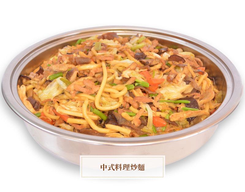 中式料理炒麵