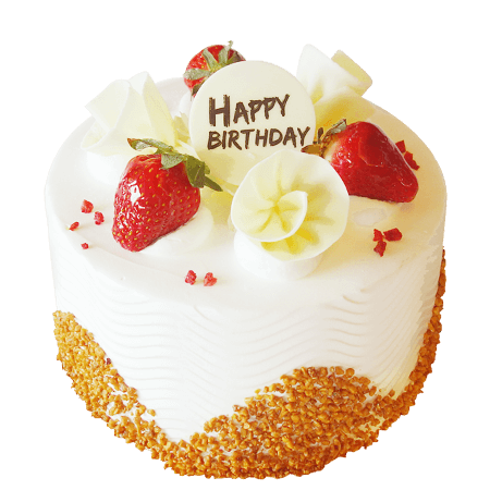 cake-2020-8