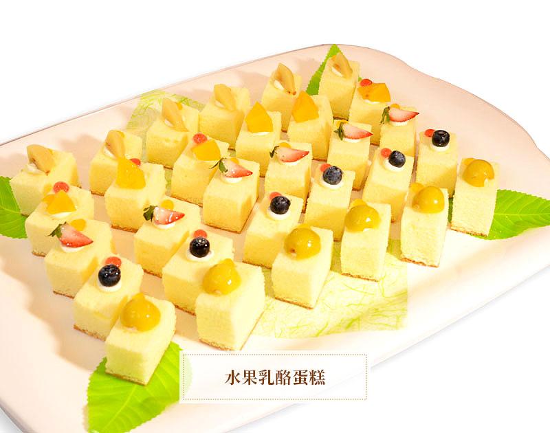 水果乳酪蛋糕