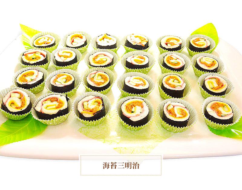 海苔三明治