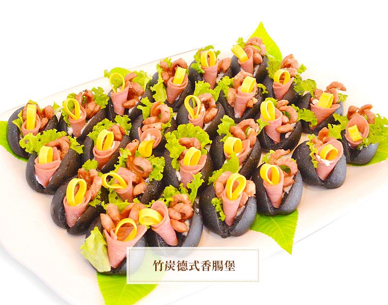 竹炭德式香腸堡