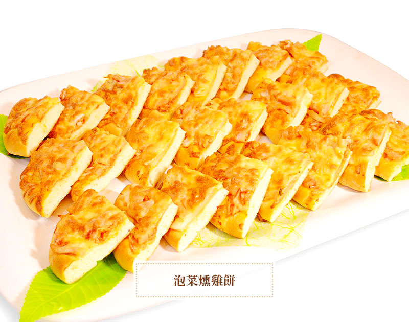 泡菜燻雞餅