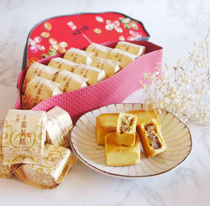 土鳳梨酥禮盒