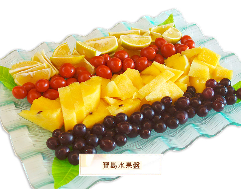 party-salty-fruit